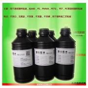 供应绿川208-4透明塑料盒专用不发白胶水