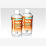 福建新型防水堵漏材料有机硅防水剂(RQ301)厂家直销