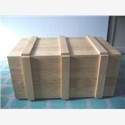 供应兴叶按客户要求定制真空木箱,东莞出口真空木箱