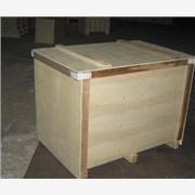 供应兴叶按客户要求定制东莞消毒木箱|东莞出口木箱包装箱