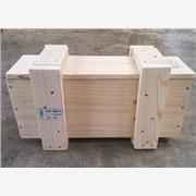 供应兴叶按客户要求定制东莞熏蒸木箱|东莞出口熏蒸木箱