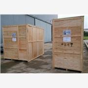供应兴叶按客户要求定制东莞免熏蒸出口木箱|东莞木箱包装