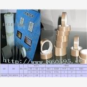 供应3P-JZ516铁氟龙高温胶带