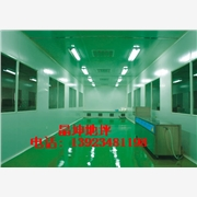深圳印刷厂汽修厂制衣厂环氧树脂耐磨地坪 环氧地坪漆 水泥地板漆
