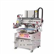 供应力超LC-4060平面丝印机,半自动平面丝印机