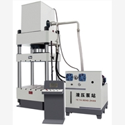 YD32-260液压机