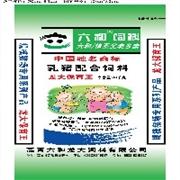 饲料编织袋/饲料编织袋生产厂家/饲料编织袋加工定制/新博