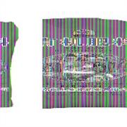北京塑编袋-北京塑编袋厂家-北京塑编袋价格-新博包装