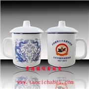 泡沫箱定做 产品汇 供应高档陶瓷茶杯定做批发厂家