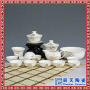 供应辰天陶瓷c1003陶瓷茶具套装 粉彩优质茶具