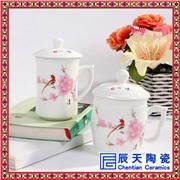 供��辰天陶瓷asd85陶瓷茶杯 骨瓷茶杯 �Y品套�b茶杯