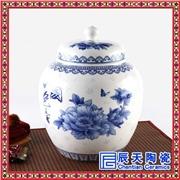 供应辰天陶瓷g75新春馈赠礼品茶叶罐 圆形方形茶叶