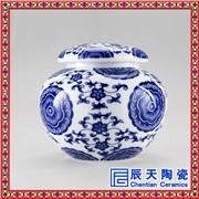 供应辰天陶瓷青花瓷罐子sdf5564食品罐 药罐 密封罐 糖果罐
