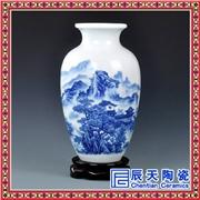 供应辰天陶瓷23礼品大花瓶 大花瓶订做