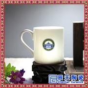 供��辰天陶瓷�k公用品茶杯 �e�^用品茶杯 �S�