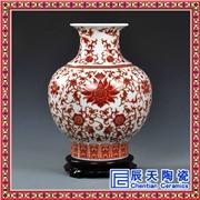 供应辰天陶瓷陶瓷大花瓶 礼品高档大花瓶