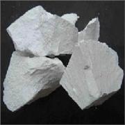 哪儿能买到实用的生石灰呢