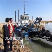 鑫振宇挖沙机械河床挖泥船供应商——山东河床挖泥船
