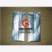 供应骐晟按客户需求定制太仓南京苏州铝箔真空袋,铝箔真空