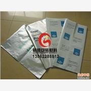 北京药芯焊丝铝箔袋
