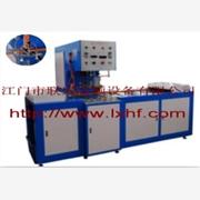 供应联兴多工位循环移动高频机 pvc产品热合包装机械