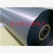 供应吸波材料厂家  耐高温吸波材料