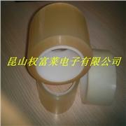供应专业生产替代日东BT315撕膜胶
