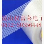 供应热熔胶玻璃纤维胶带 QFL-81