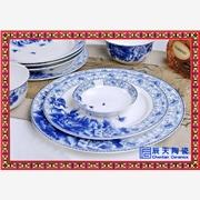 供��辰天陶瓷152436陶瓷餐具
