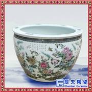 供应辰天陶瓷143陶瓷大缸