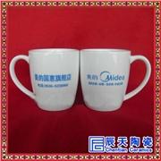 供应辰天陶瓷 2252陶瓷茶杯 定做陶瓷茶杯 陶瓷厂家