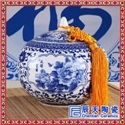 供应辰天陶瓷6958陶瓷罐子 定做景德镇陶瓷罐子