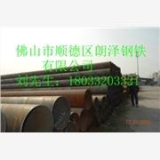 供应深圳螺旋钢管,深圳螺旋管,深圳钢护筒