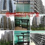 福林特提供的锌钢阳台护栏品质怎么样|深圳锌钢阳台护栏