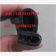供应益通YT-0014复合密封条,复合橡胶密封条,二三