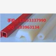 供应益通YT-001耐高温密封条,耐高温橡胶密封条,