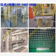 供应铝型材防护罩