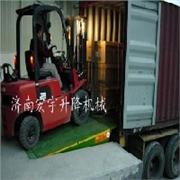 济南哪里有供应专业的固定式登车桥