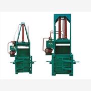 供应圣之源ZYD-110液压打包机