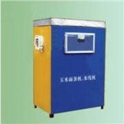 供应圣之源KY-20玉米面条机杂粮面条机家用面条机