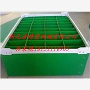 供应元清mpf1.2-3PP发泡塑料周转箱