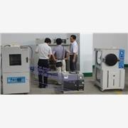 供应艾思荔TS-80汽车空调HAST高压加速寿命试验