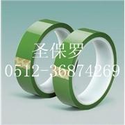 供应草绿色高温胶带 浅绿色高温胶带