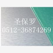 供应拉丝铝板保护膜 铝塑板保护膜