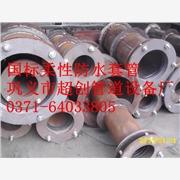 供应超创忻州02S404刚性防水套管