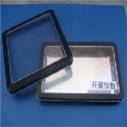 超值的铁罐开窗胶片03,松润包装制品公司提供,东莞深圳铁罐开窗胶片公司
