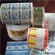 厦门印刷厂供应不干胶标签 不干胶贴纸