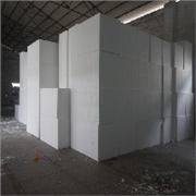 eps泡沫大板 誉山工贸有限公司供应最优惠的EPS成型大板