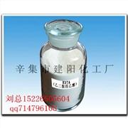 供应建阳最好的液压支架乳化油
