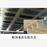 供应体育馆空间吸声体吊顶及体育馆空间吸声体安装要求